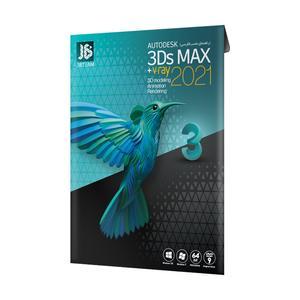 مجموعه نرم افزار Autodesk 3ds MAX 2021 + Vray نشر جي بي تيم