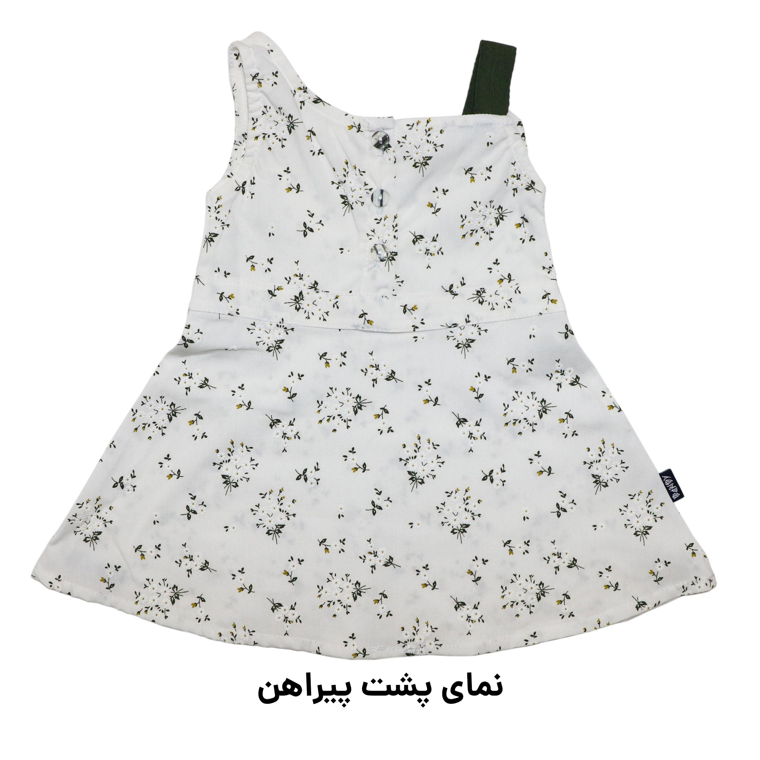 ست پیراهن و شلوار دخترانه دندی کد KRN-1039