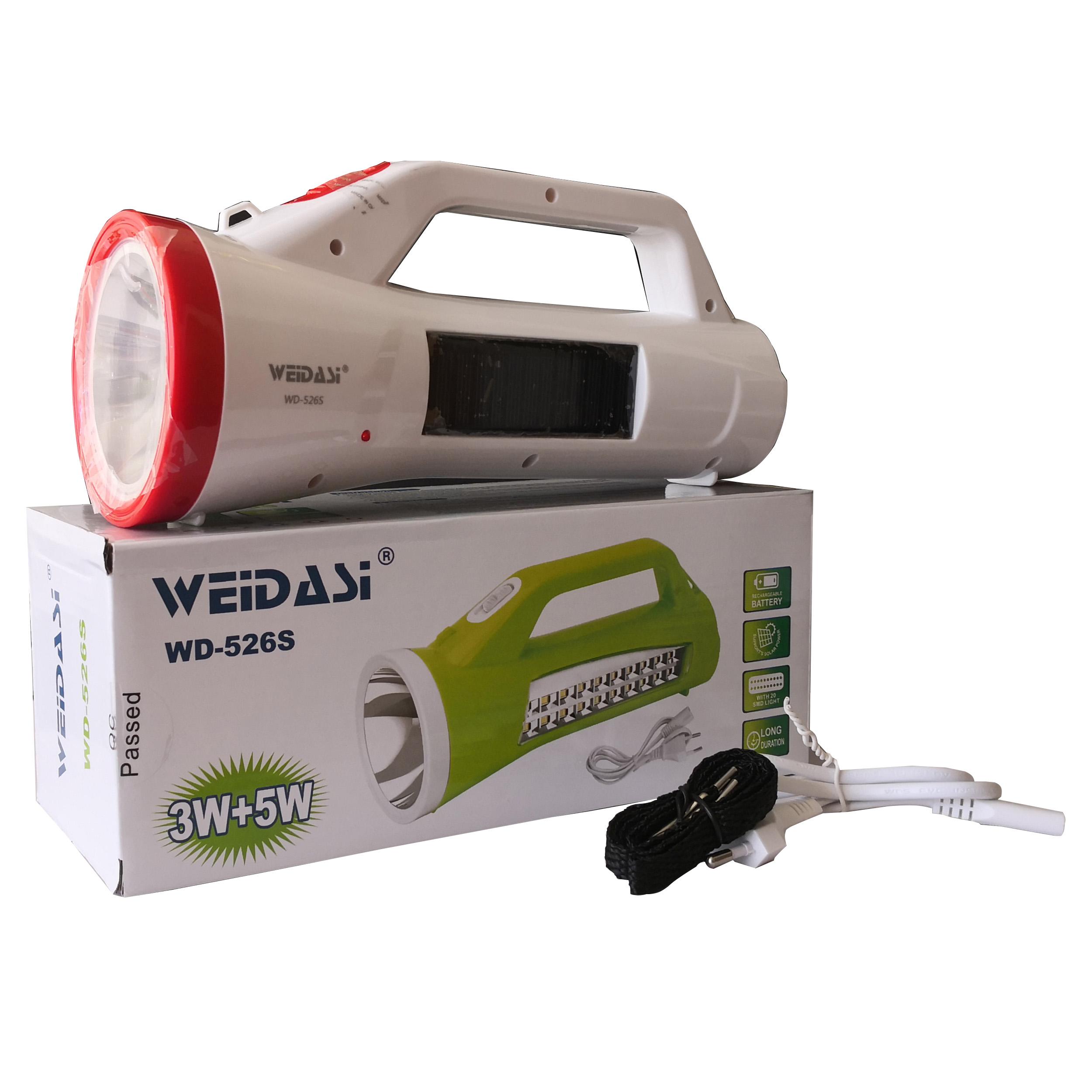 چراغ قوه ویداسی مدل WD-526S