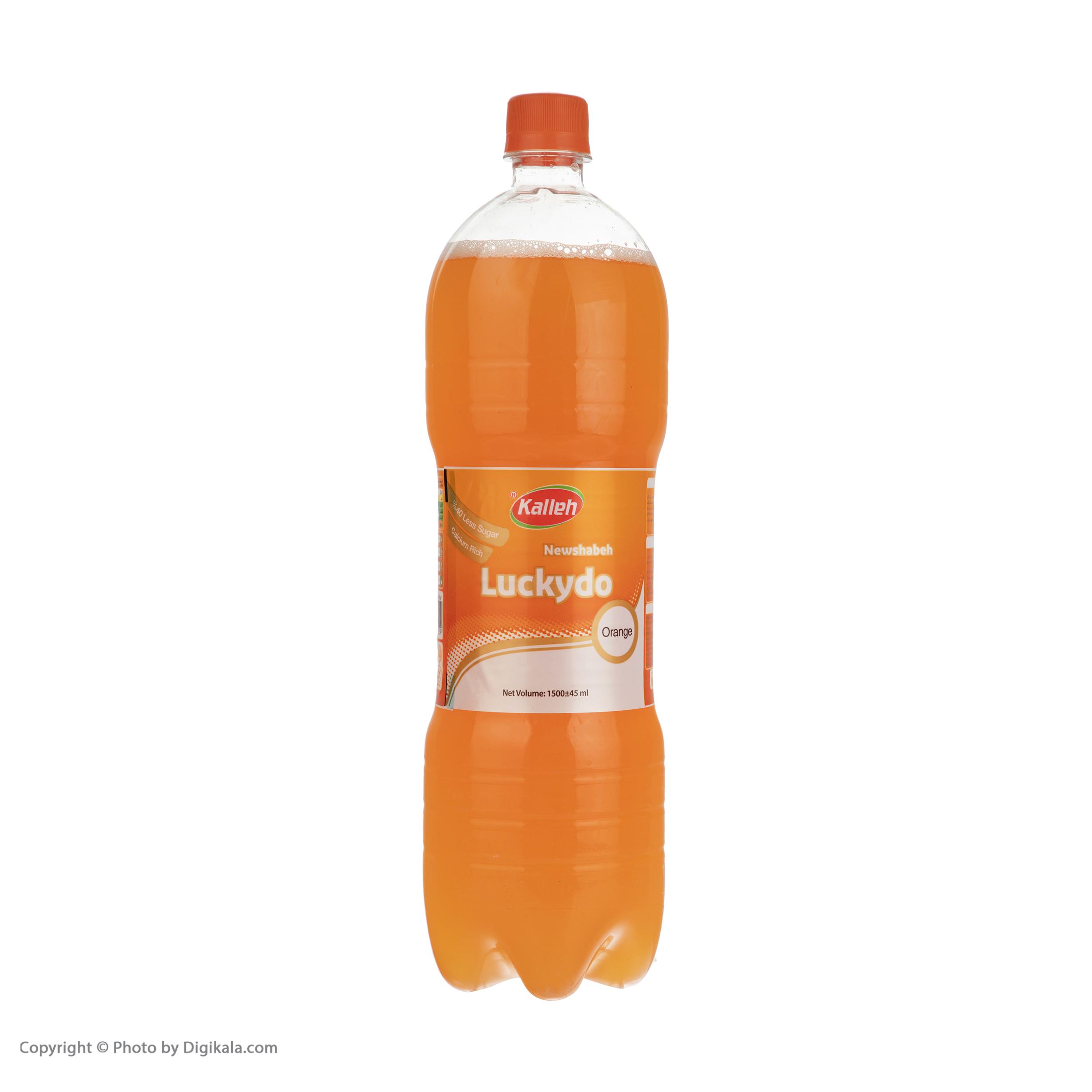نوشابه پرتقالی لاکیدو کاله - 1.5 لیتر