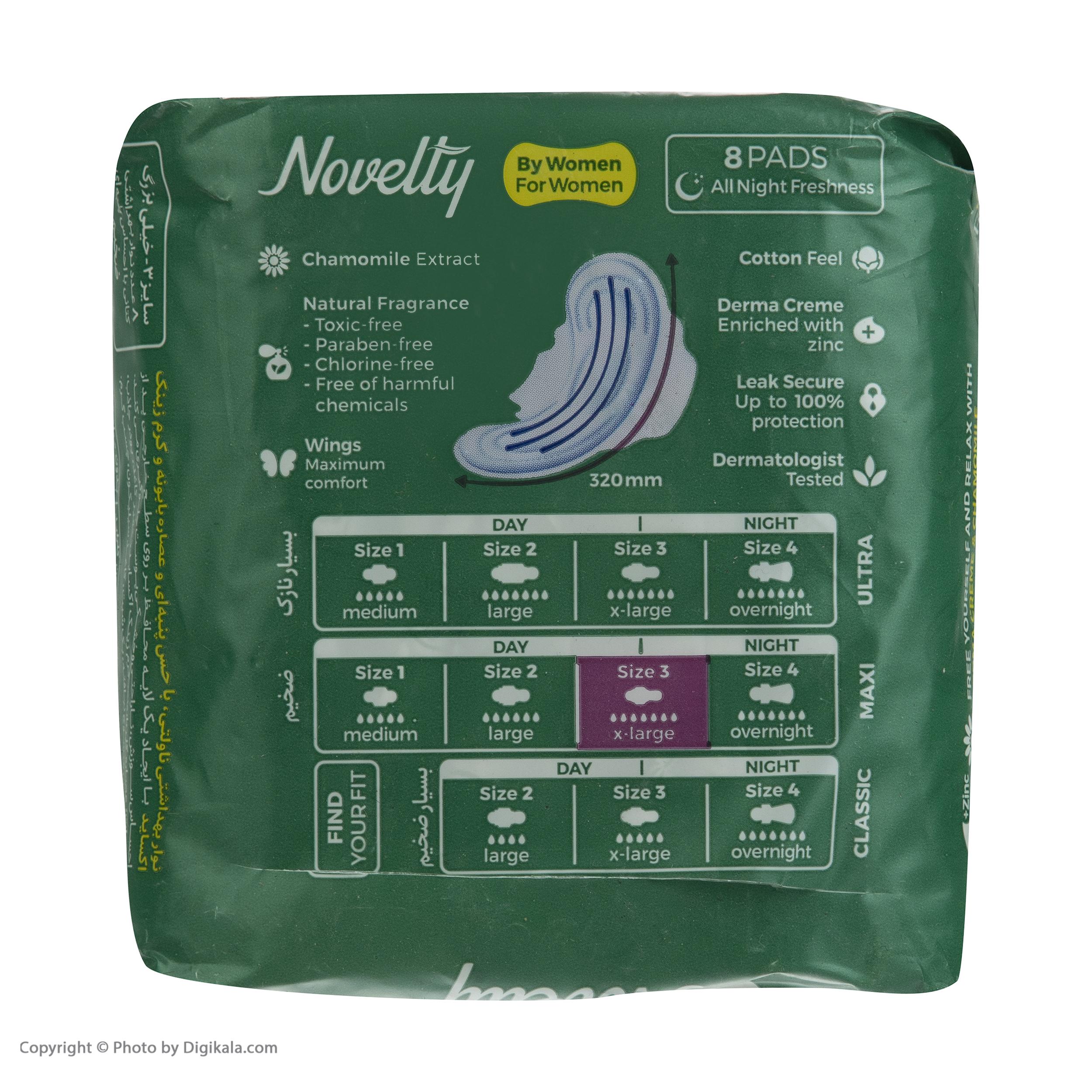 نوار بهداشتی بالدار ناولتی کد 05 سایز خیلی بزرگ بسته 8 عددی  main 1 1