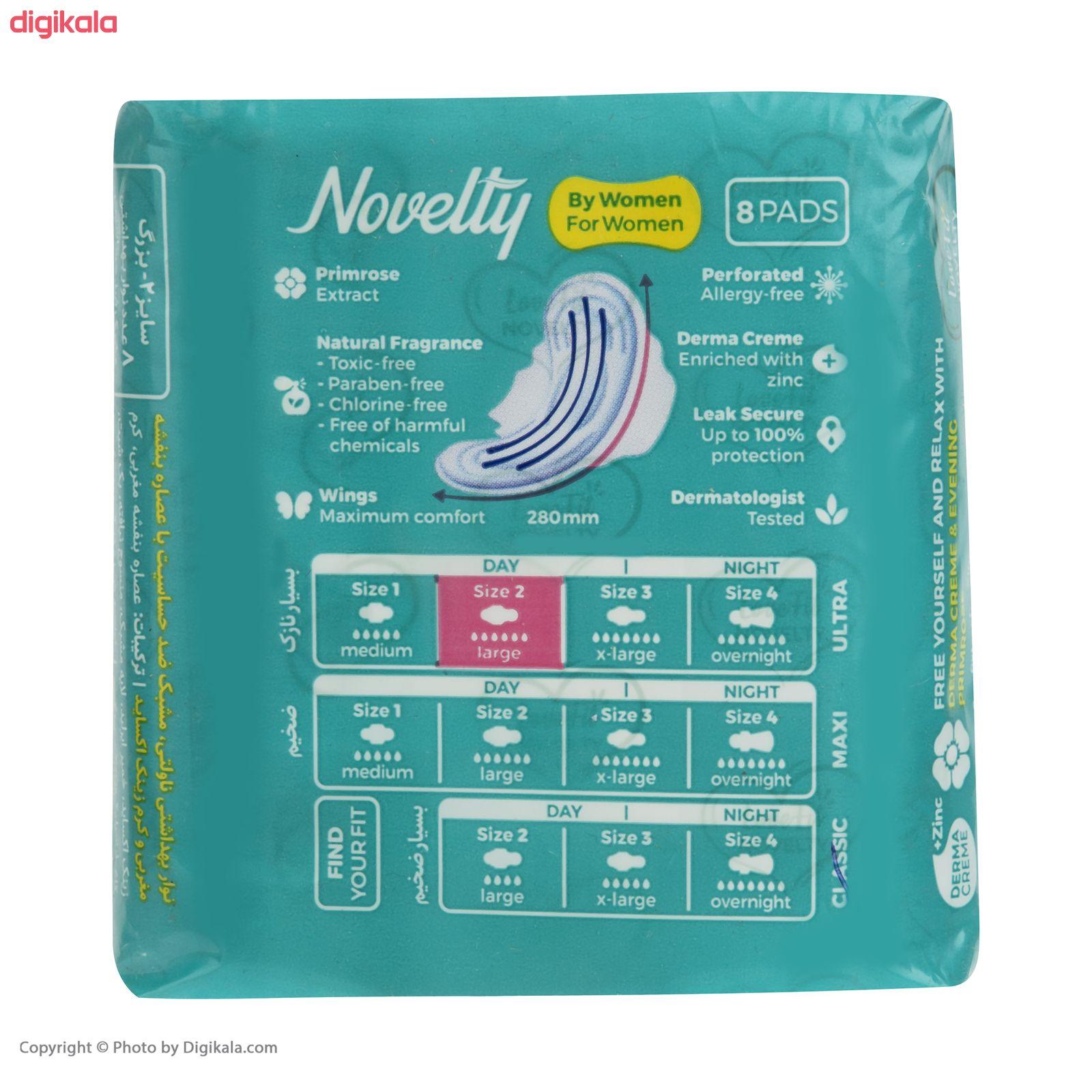 نوار بهداشتی بالدار ناولتی مدل Zinc Plus سایز بزرگ بسته 8 عددی main 1 1