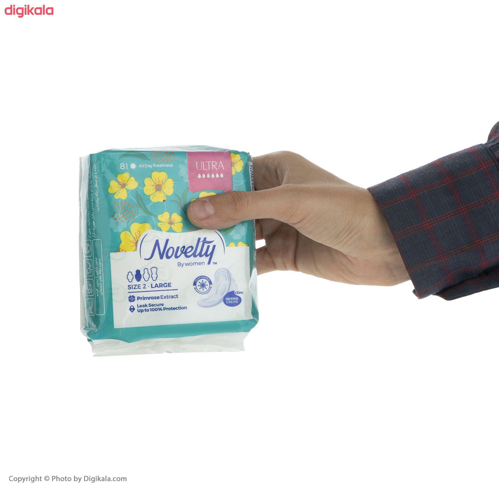 نوار بهداشتی بالدار ناولتی مدل Zinc Plus سایز بزرگ بسته 8 عددی main 1 3