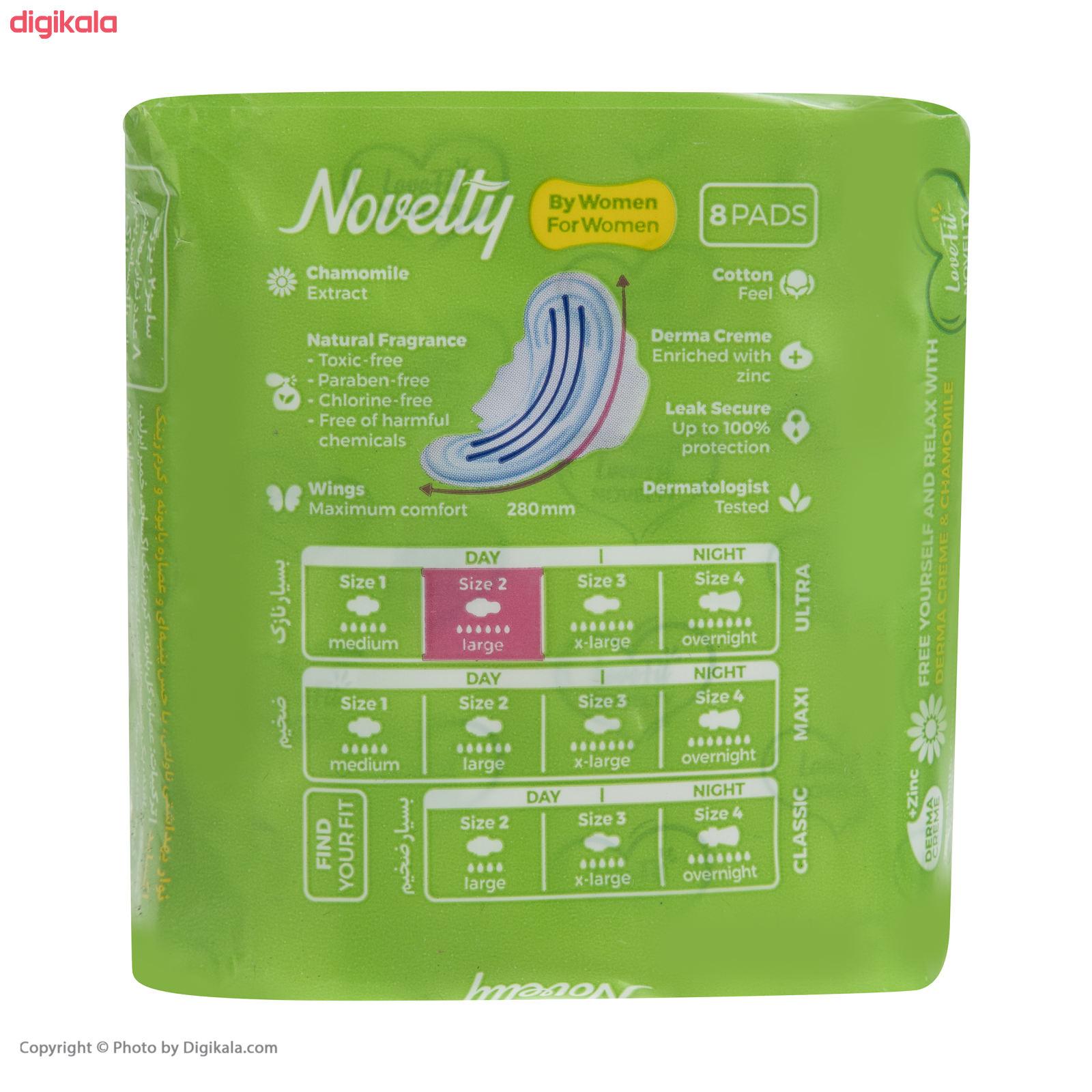 نوار بهداشتی بالدار ناولتی کد 002 سایز 2 بسته 8 عددی main 1 1