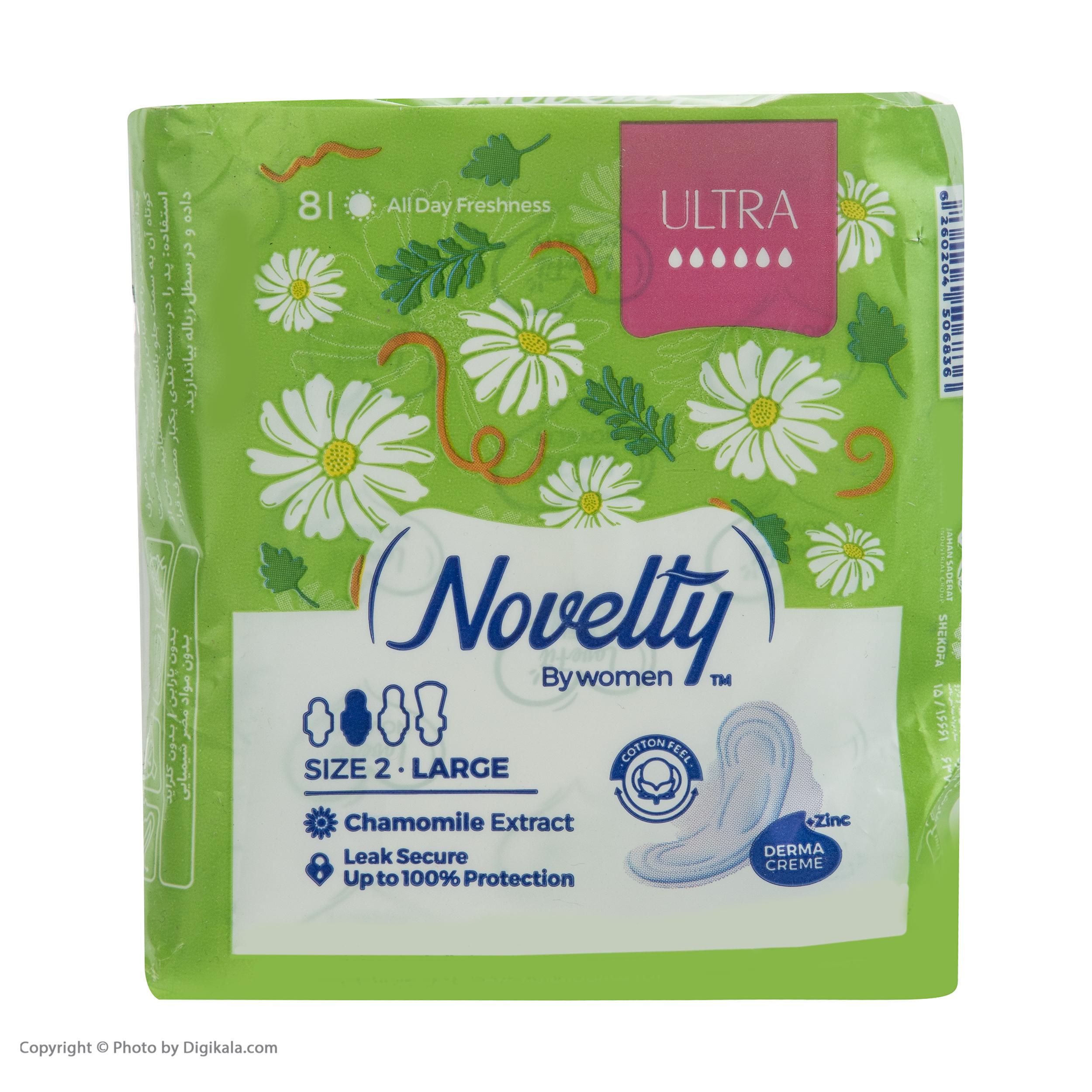 نوار بهداشتی بالدار ناولتی کد 002 سایز 2 بسته 8 عددی main 1 3