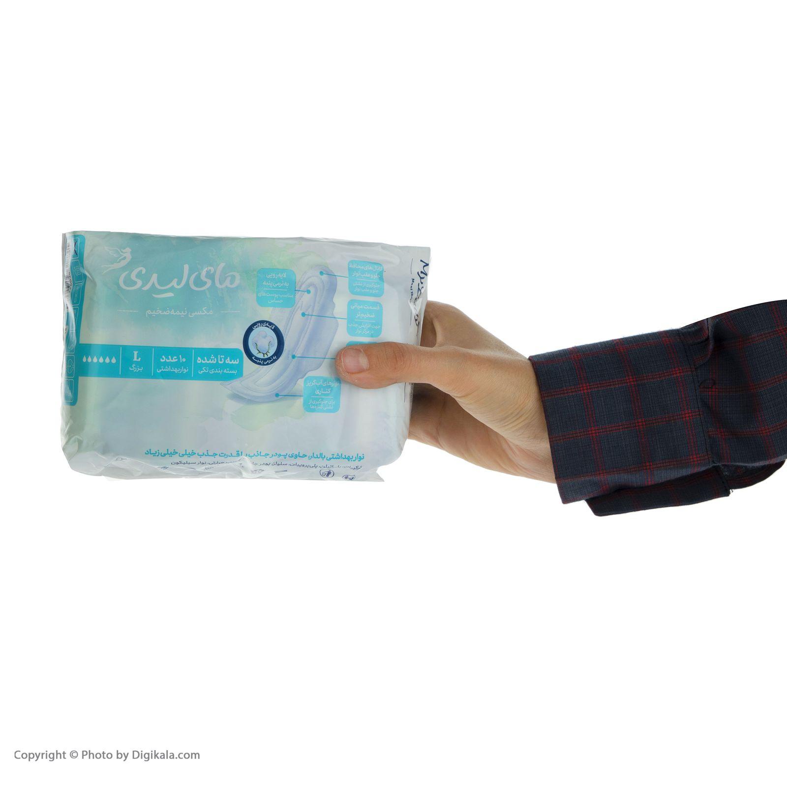 Photo of نوار بهداشتی بالدار مای لیدی مدل Maxi Blue سایز بزرگ بسته 10 عددی