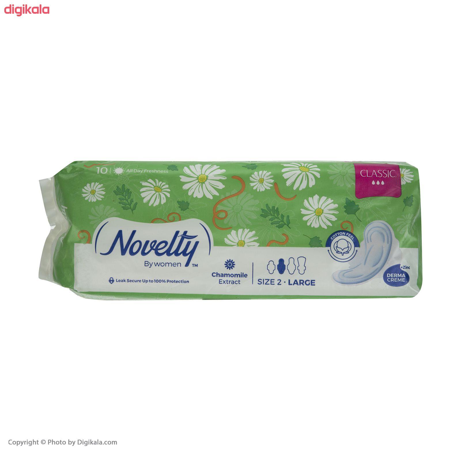 نوار بهداشتی بالدار ناولتی مدل Classic3 سایز بزرگ بسته 10 عددی main 1 1