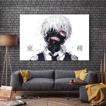 تابلو شاسی طرح انیمه مدل Tokyo Ghoul کد 906
