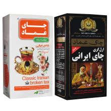 چای ایرانی ساده عماد - 400 گرم به همراه چای ایرانی معطر عماد - 400 گرم