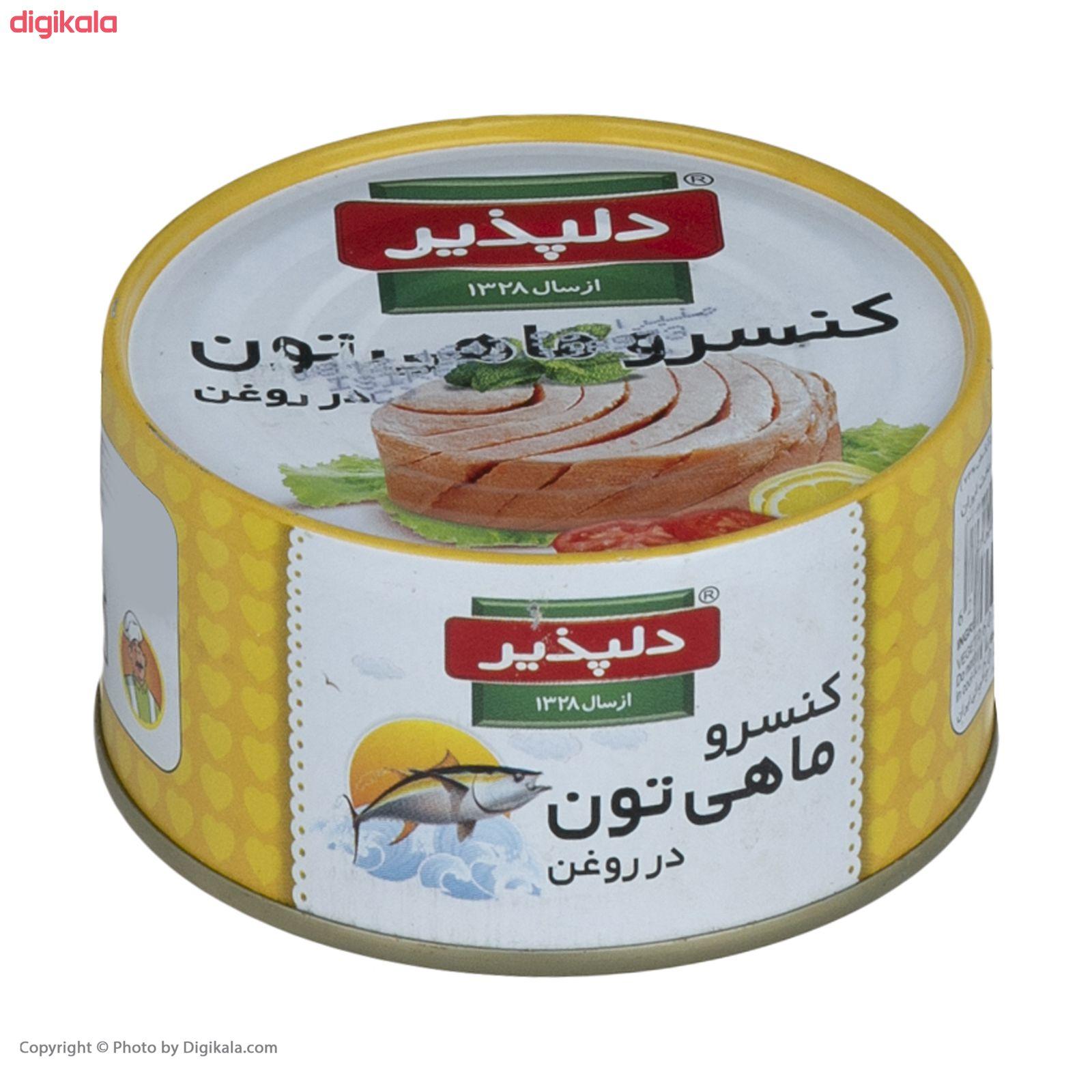کنسرو ماهی تن دلپذیر مقدار 180 گرم main 1 2
