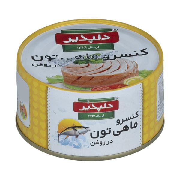 کنسرو ماهی تن دلپذیر مقدار 180 گرم