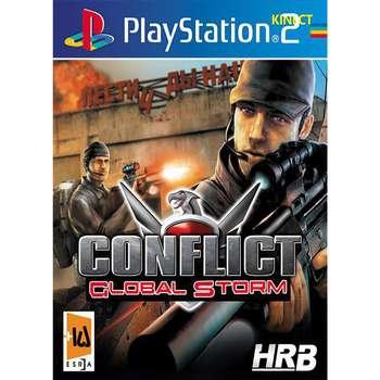 بازی Conflict global storm مخصوص PS2