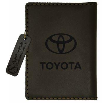 کیف مدارک خودرو چرمینه اسپرت طرح تویوتا کد 55024