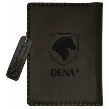کیف مدارک چرمینه اسپرت طرح دناپلاس کد 41024