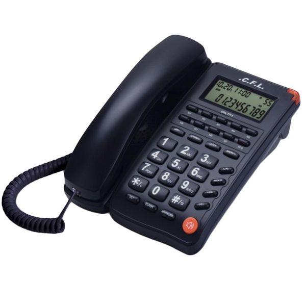 تصویر تلفن سی.اف.ال مدل 7711