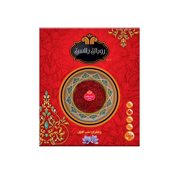 زعفران سرگل رویال پلاس - 4.608 گرم