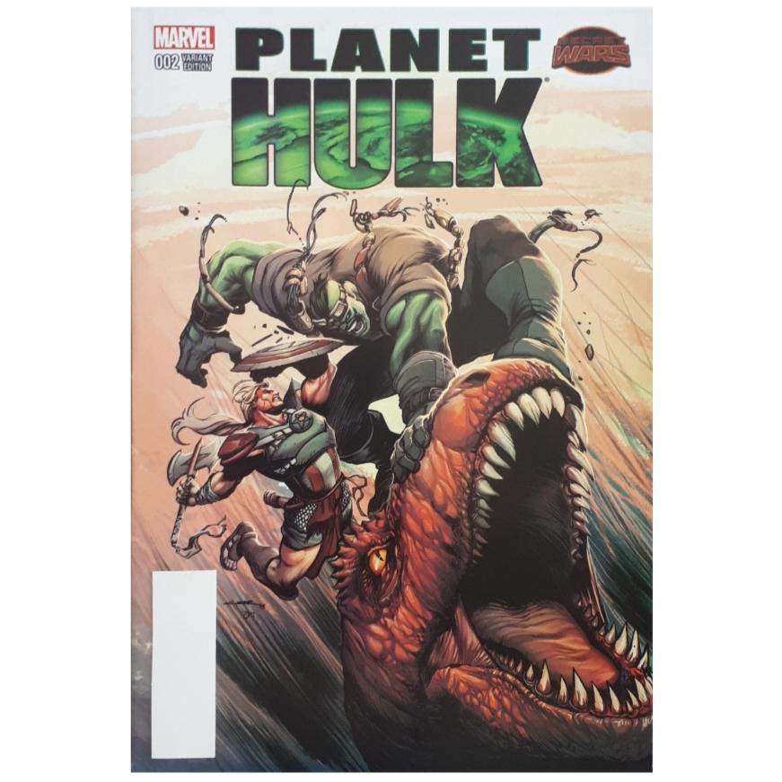 مجله Hulk آوريل 2020