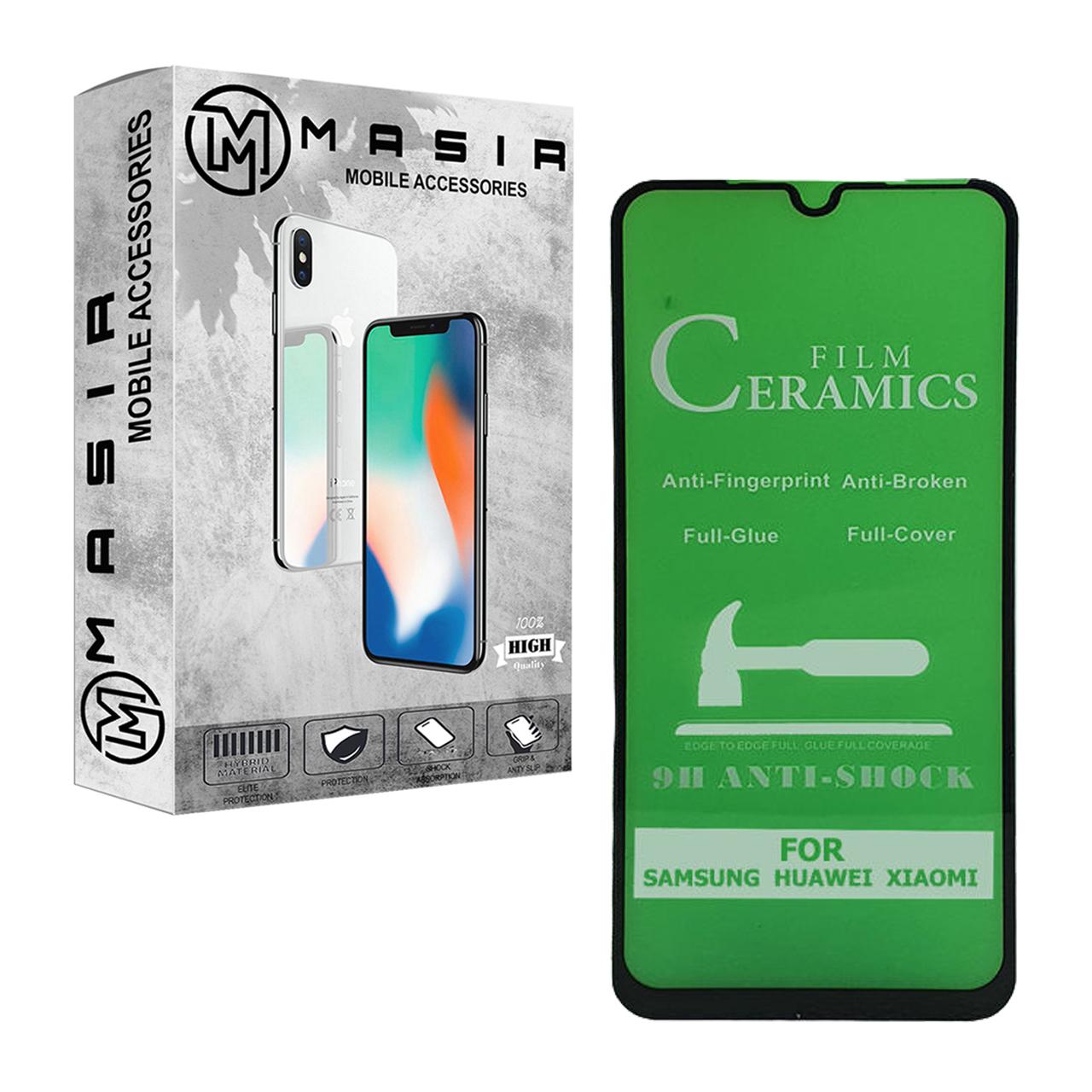 محافظ صفحه نمایش مسیر مدل MCRMC-1 مناسب برای گوشی موبایل سامسونگ Galaxy A31              ( قیمت و خرید)