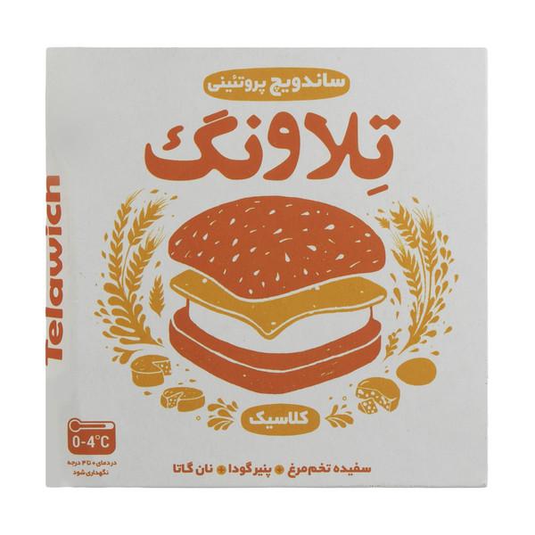 ساندویچ سفیده تخم مرغ تلاونگ وزن 170 گرم