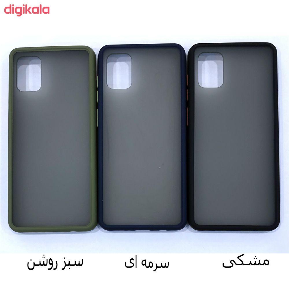 کاور مدل ME-011 مناسب برای گوشی موبایل سامسونگ Galaxy A31 main 1 1
