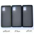 کاور مدل ME-011 مناسب برای گوشی موبایل سامسونگ Galaxy A31 thumb 1