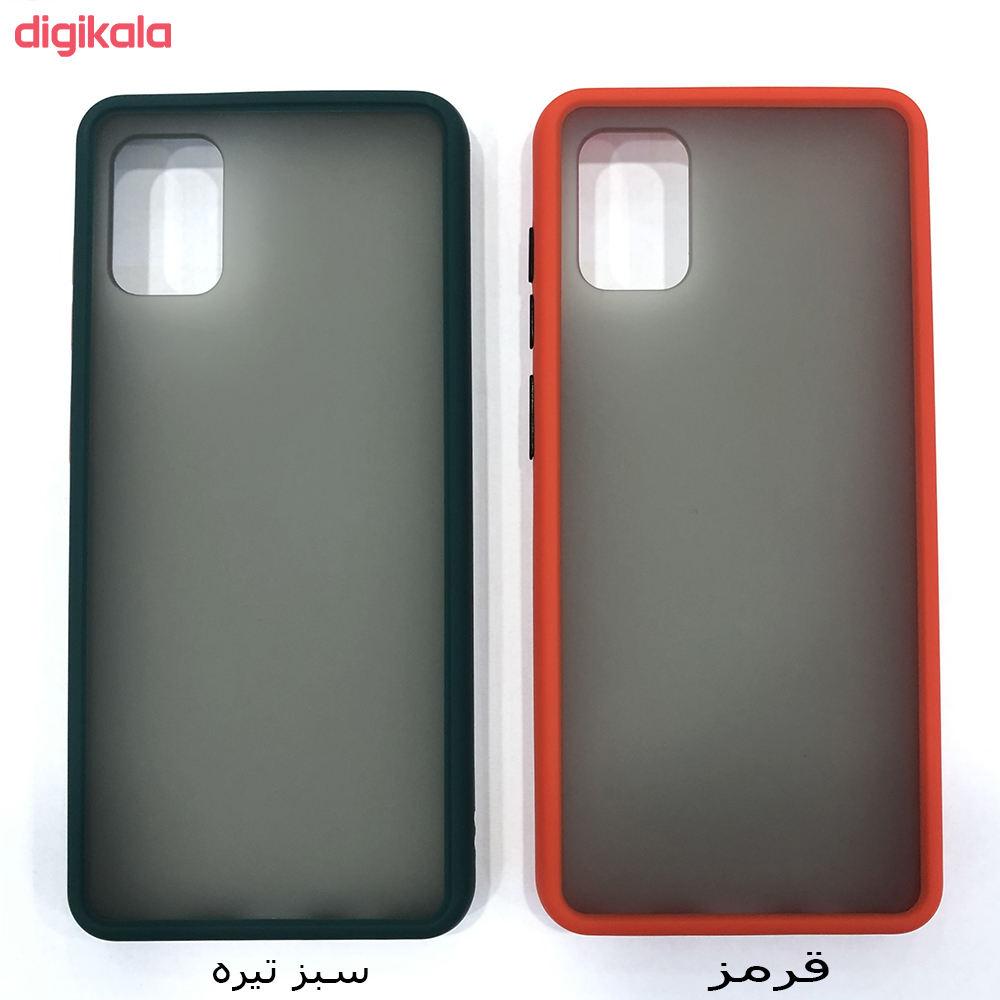کاور مدل ME-011 مناسب برای گوشی موبایل سامسونگ Galaxy A31 main 1 2