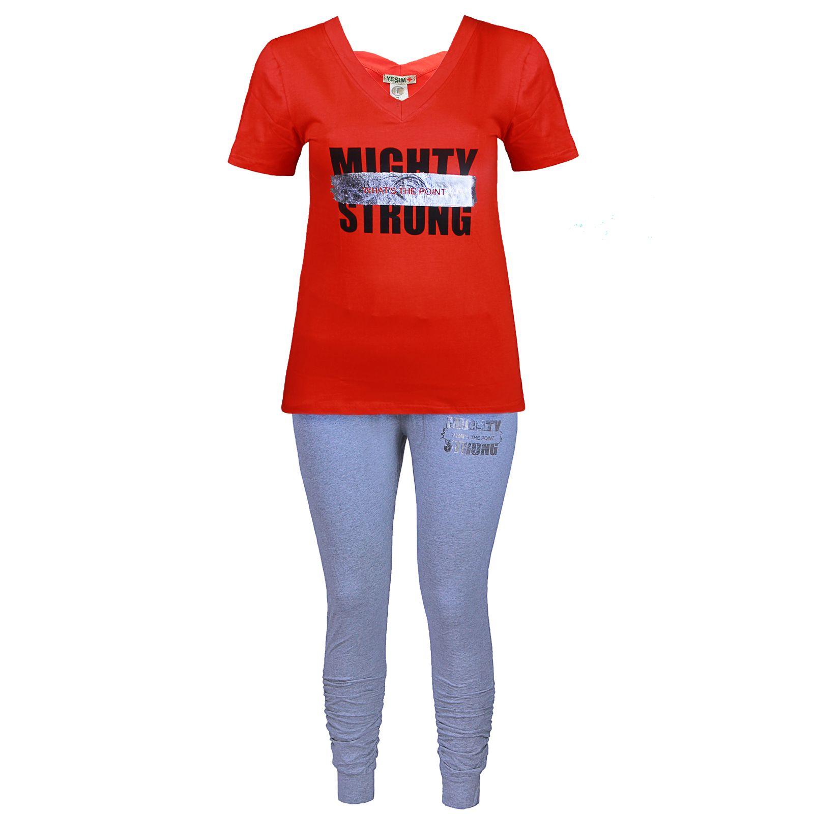 ست تی شرت و لگینگ زنانه یشیم کد YS1102 -  - 2