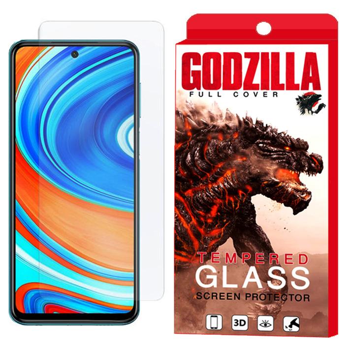 محافظ صفحه نمایش گودزیلا مدل GGS مناسب برای گوشی موبایل شیائومی Redmi Note 9S              ( قیمت و خرید)