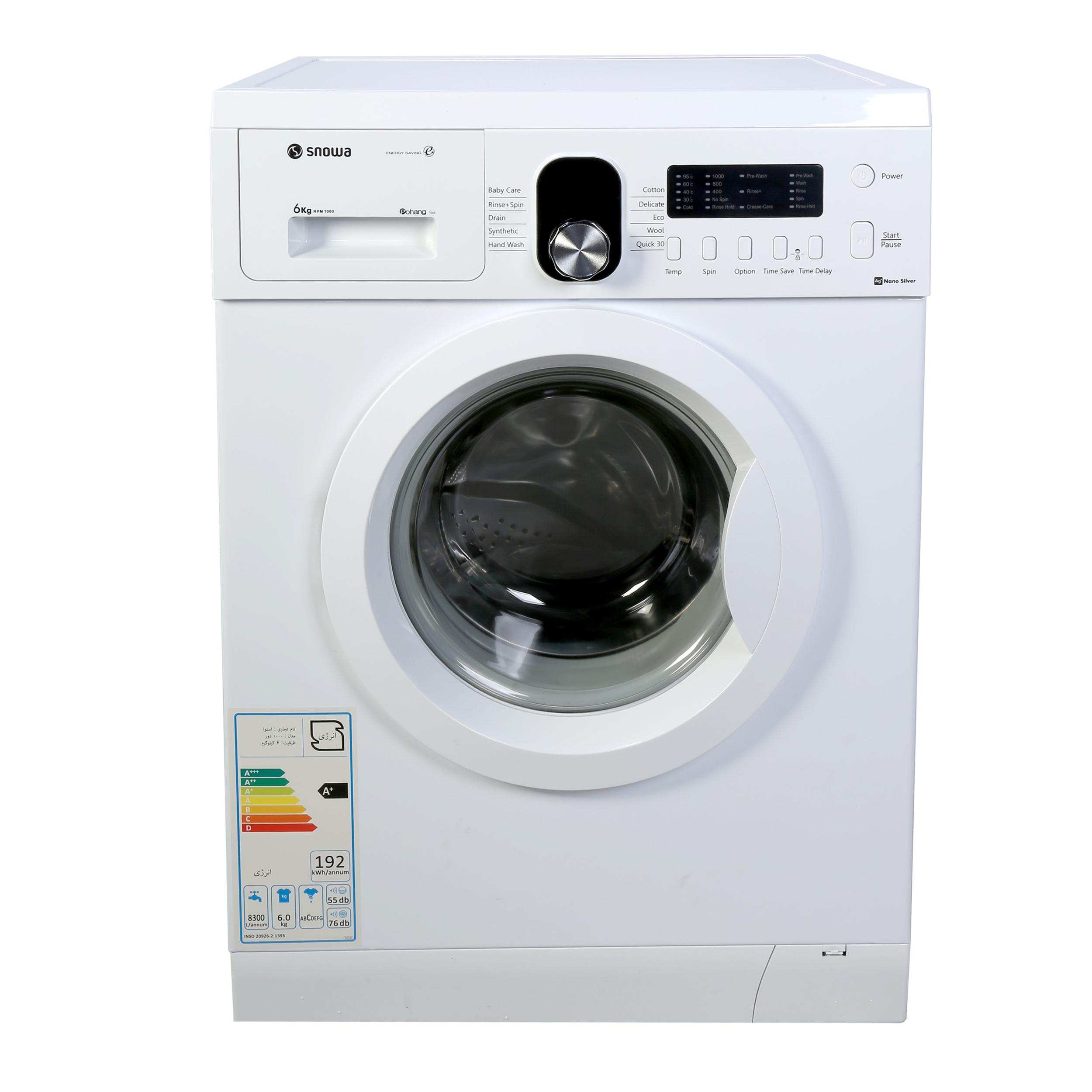 ماشین لباسشویی اسنوا مدل SWD-260W ظرفیت 6 کیلوگرم