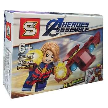 ساختنی اس وای مدل Heroes Assemble کد 14323
