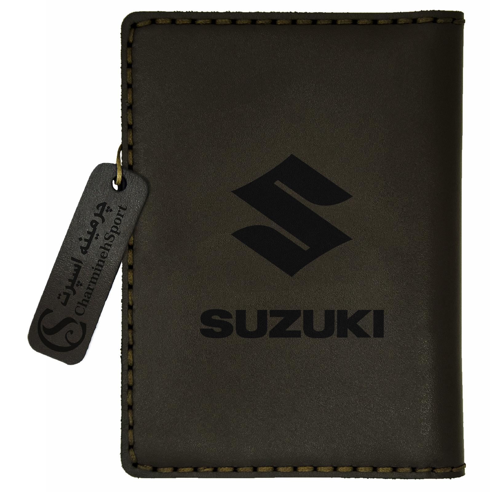 کیف مدارک چرمینه اسپرت طرح سوزوکی کد 50024