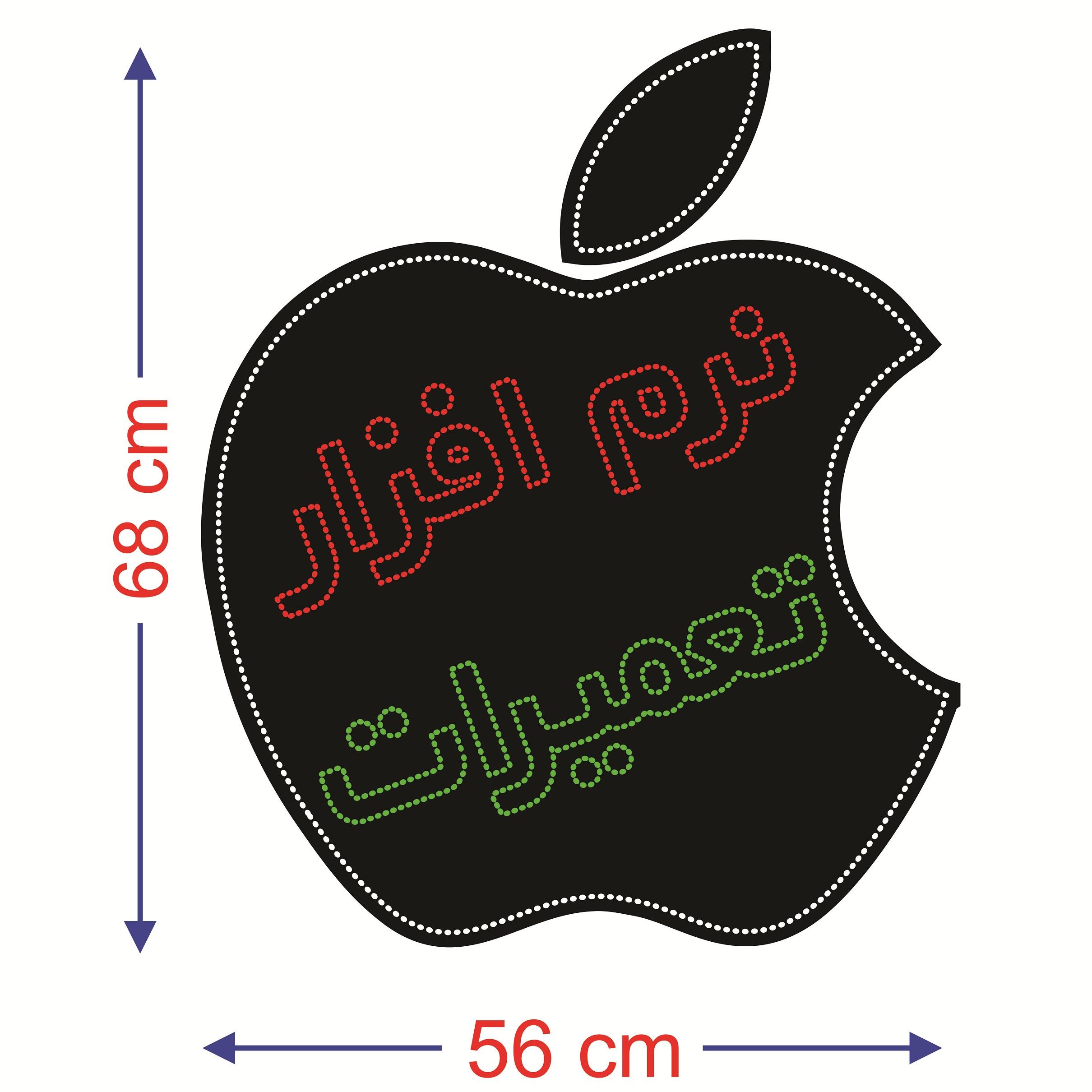قیمت                      تابلو ال ای دی طرح اپل کد ۹۹۷