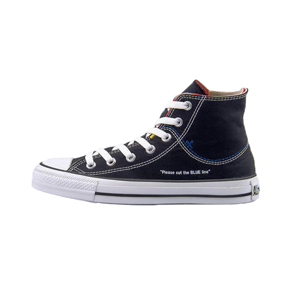 کفش راحتی مردانه کانورس مدل 1CL517