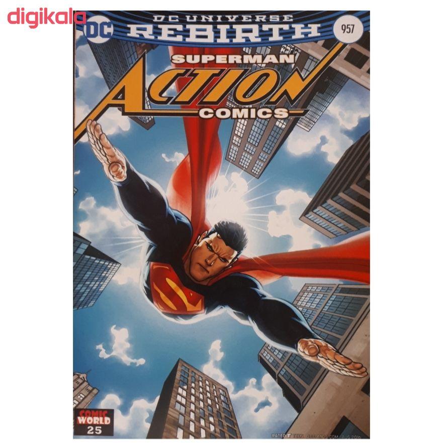 مجله Superman مي 2020 main 1 1