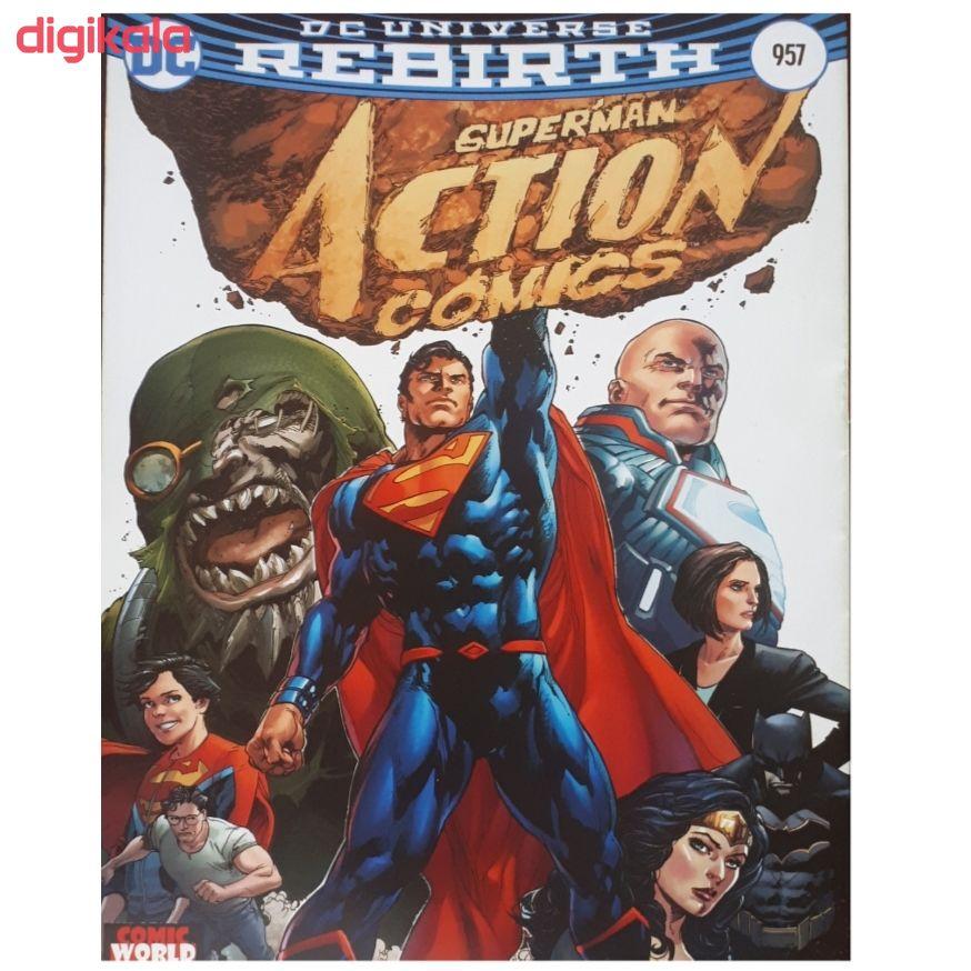 مجله Superman دسامبر 2016 main 1 2
