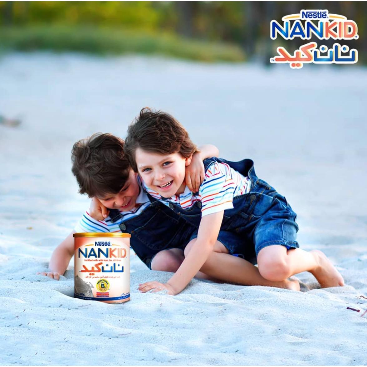 شیر غنی شده نستله سری نان کید - 400 گرم main 1 12