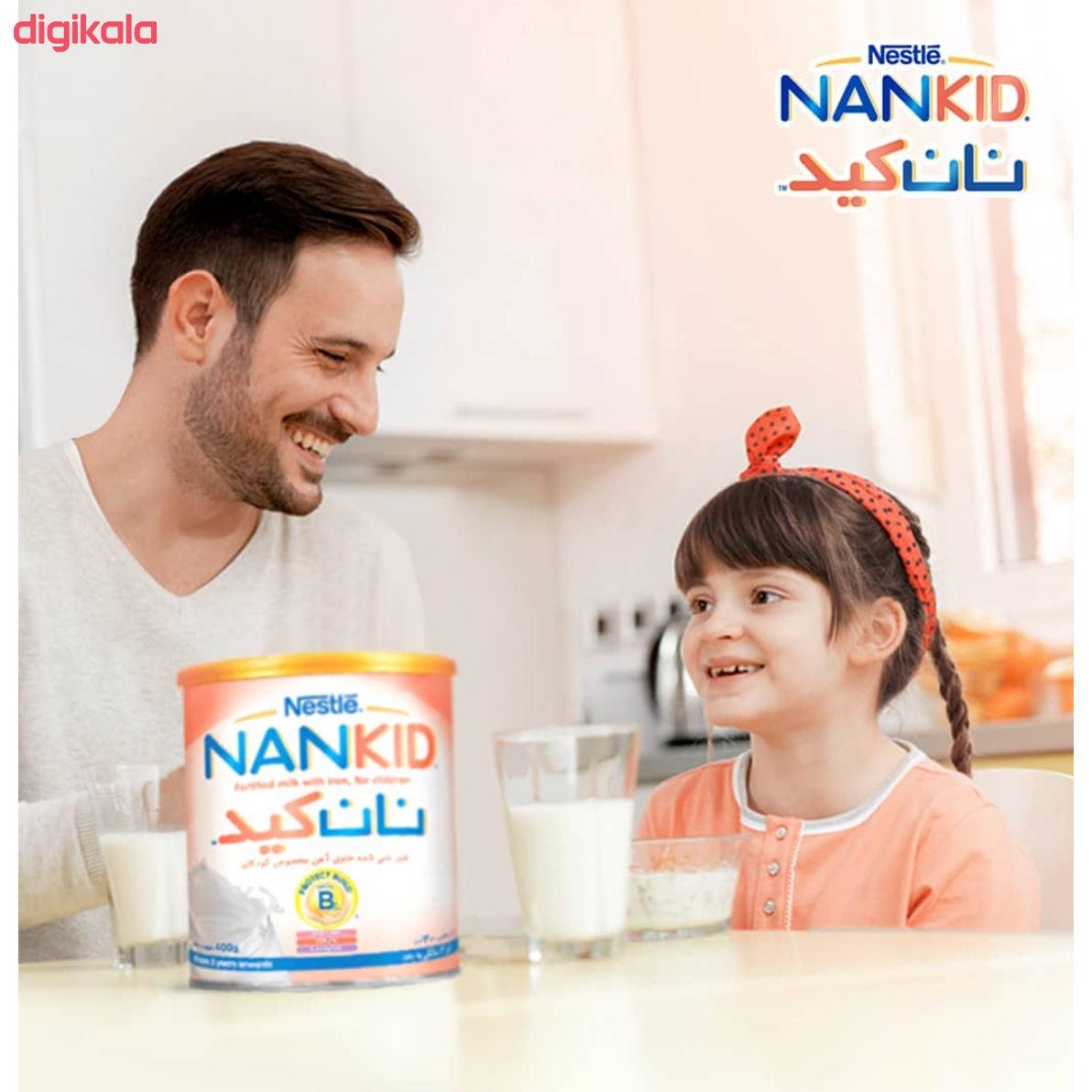 شیر غنی شده نستله سری نان کید - 400 گرم main 1 15