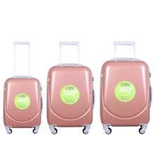 مجموع سه عددی چمدان کد H003