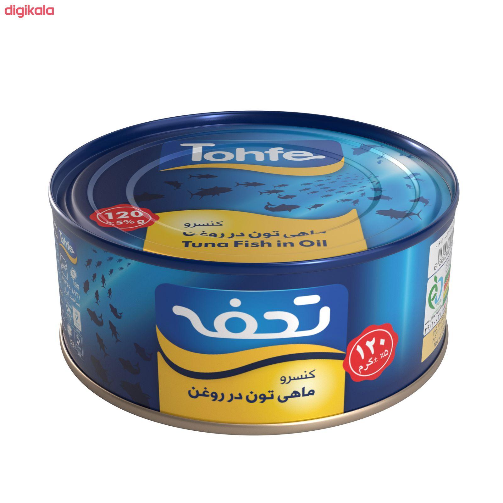کنسرو ماهی تون در روغن تحفه - 120 گرم main 1 3