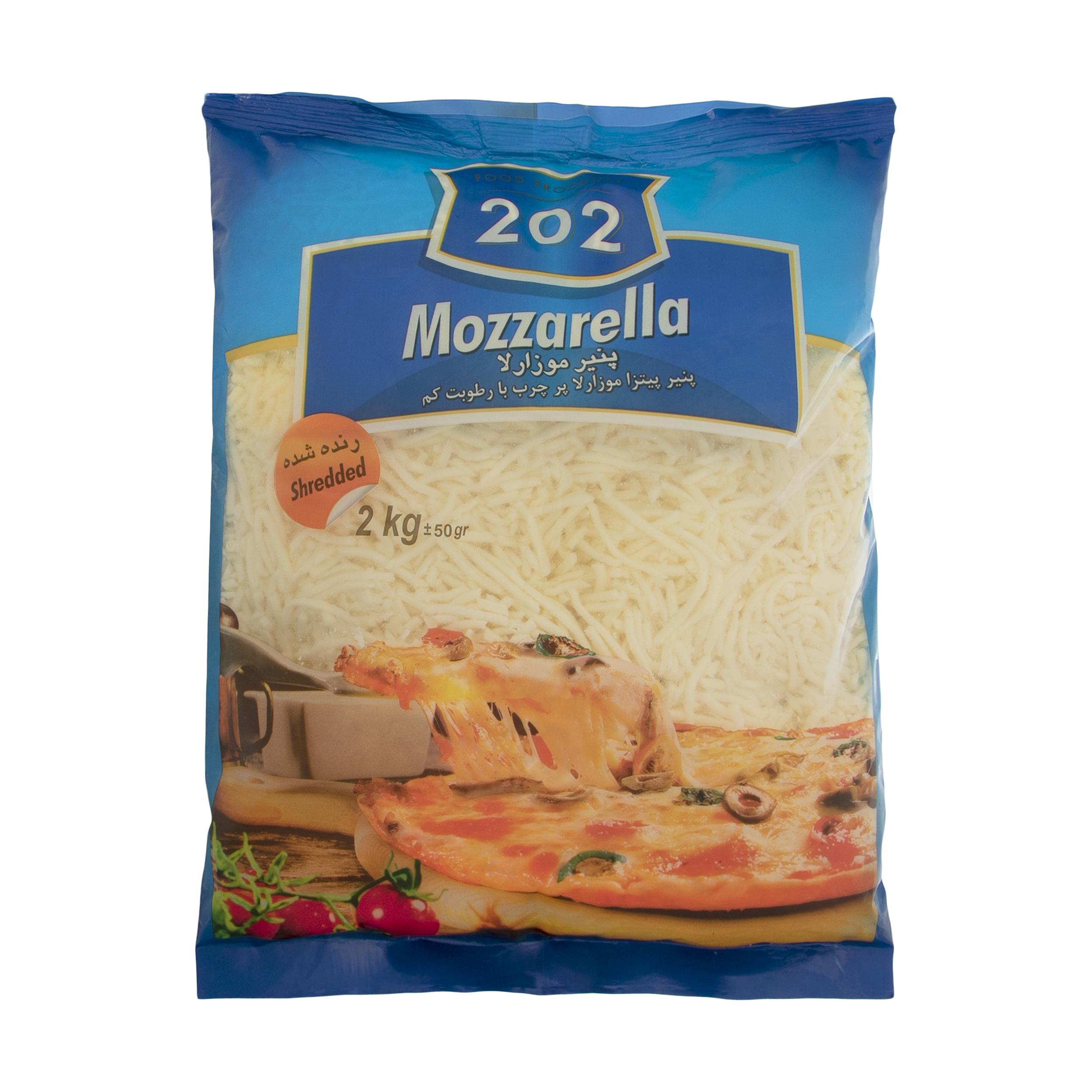 پنیر پیتزا موزارلا 202 - 2 کیلوگرم