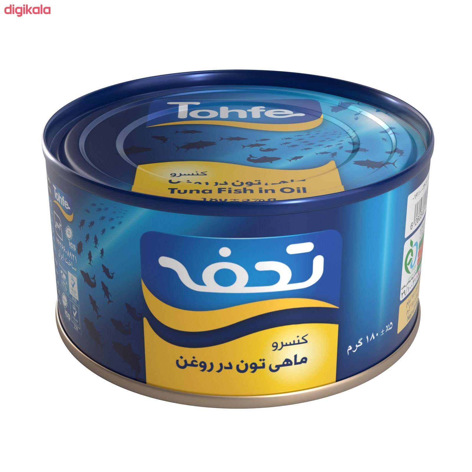 کنسرو ماهی تون در روغن تحفه - 180 گرم main 1 4