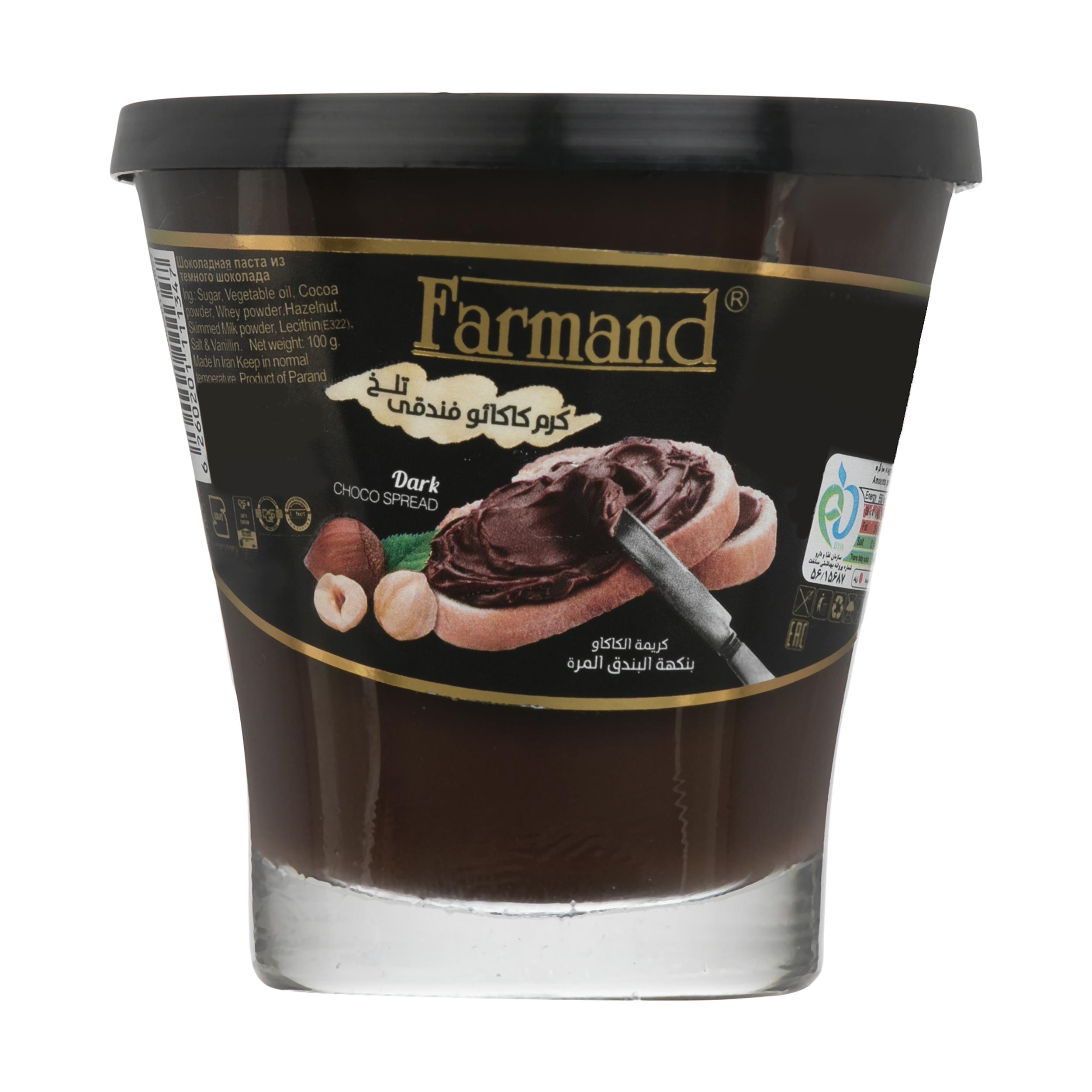 کرم کاکائو فندقی تلخ فرمند - 100 گرم