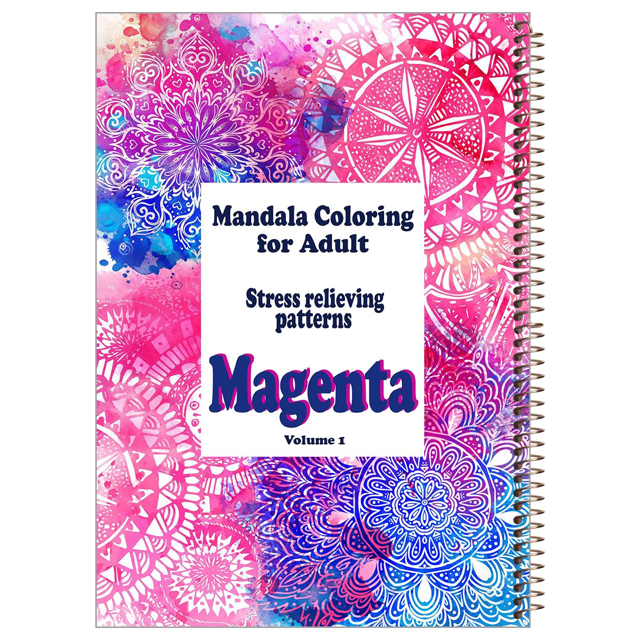 دفتر رنگ آمیزی مجنتا طرح ماندالا کد 1