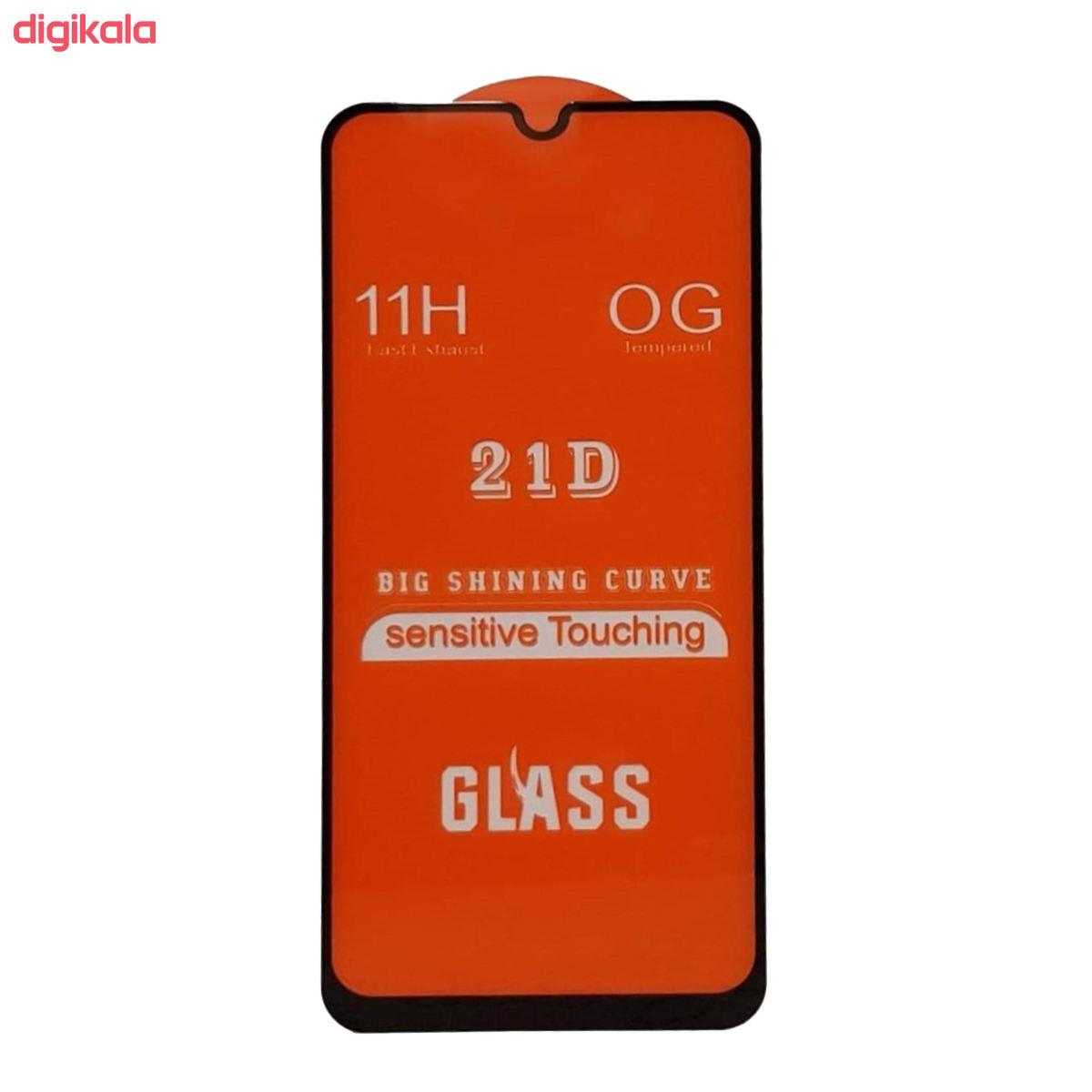 محافظ صفحه نمایش مدل AKO مناسب برای گوشی موبایل سامسونگ Galaxy A31 main 1 1