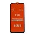 محافظ صفحه نمایش مدل AKO مناسب برای گوشی موبایل سامسونگ Galaxy A31 thumb 1