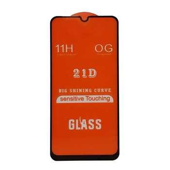 محافظ صفحه نمایش مدل AKO مناسب برای گوشی موبایل سامسونگ Galaxy A31