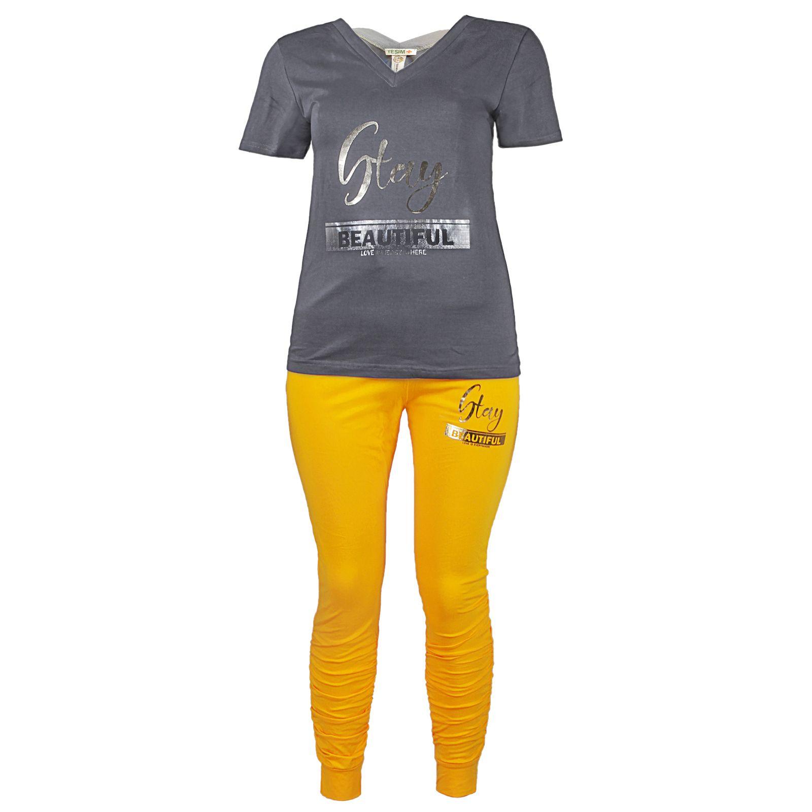 ست تی شرت و شلوار زنانه یشیم کد YS1096 -  - 2