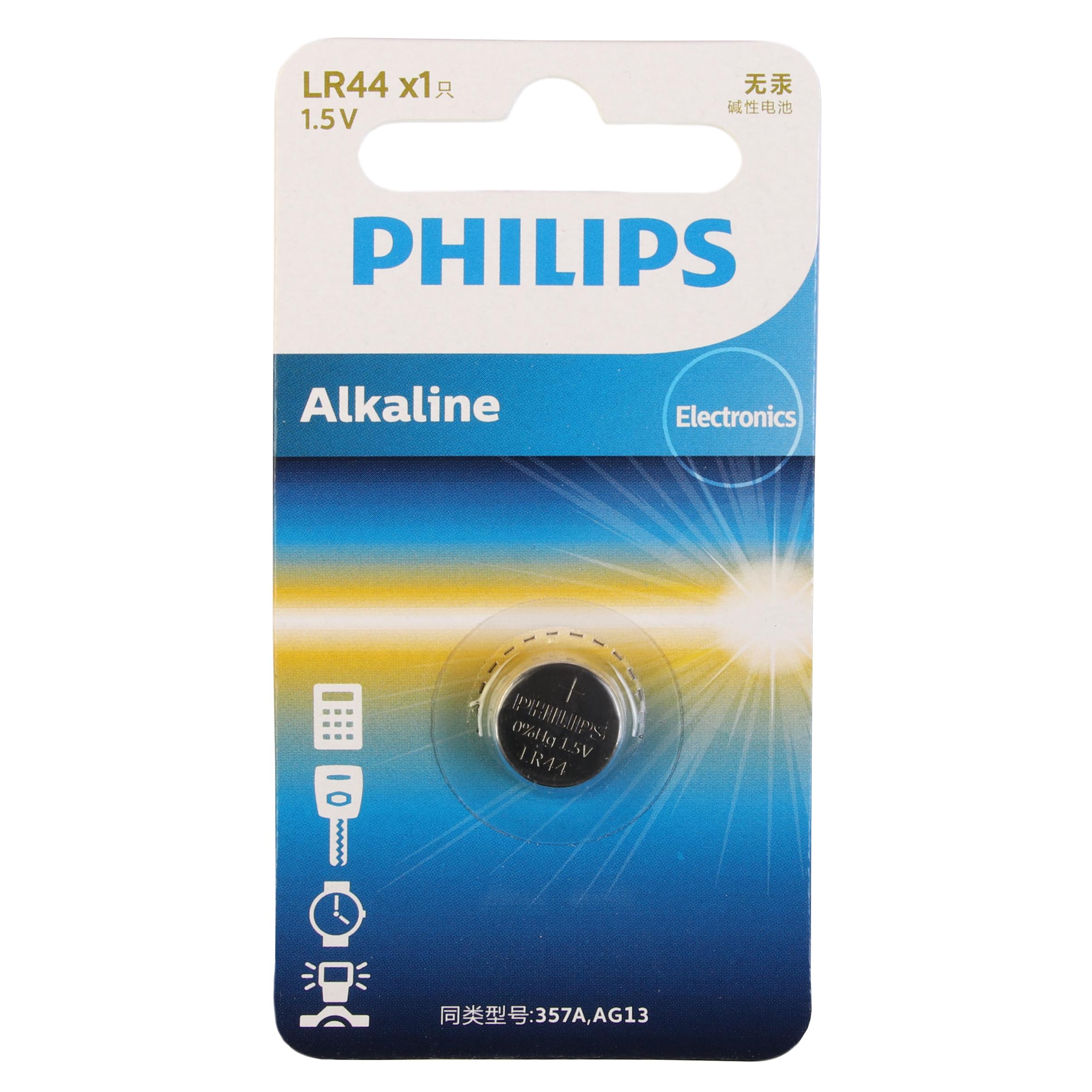 باتری ساعتی فیلیپس مدل LR44 A76 AG13