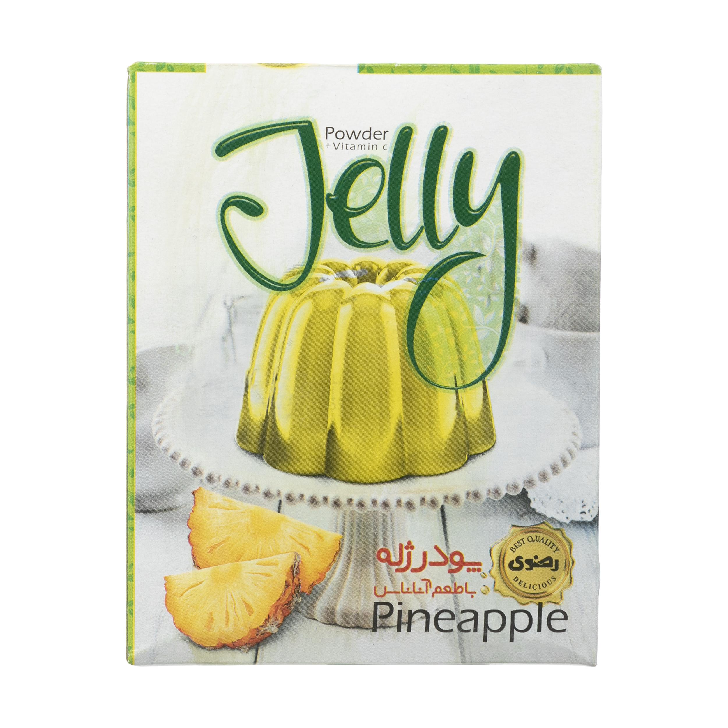 خرید                      پودر ژله رضوی با طعم آناناس - 100 گرم