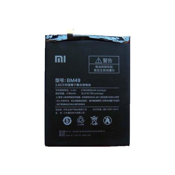 باتری موبایل شیائومی مدل BM49 مناسب برای گوشی Mi Max